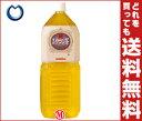 【送料無料】【2ケースセット】発酵ウコン 純発酵ウコン茶2Lペットボトル×6本入×(2ケース) ※北海道・沖縄・離島は別途送料が必要。