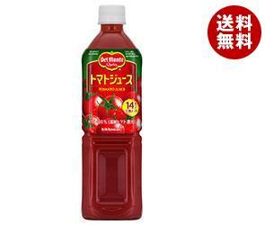 【送料無料】【2ケースセット】デルモンテ トマトジュース(有塩) 900gペットボトル×12本入×(2ケース) ※北海道・沖縄・離島は別途送料が必要。