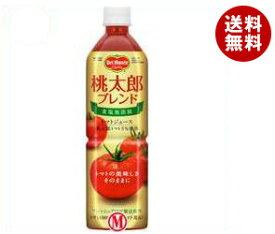 【送料無料】デルモンテ 桃太郎ブレンド 食塩無添加トマトジュース 900gペットボトル×12本入 ※北海道・沖縄・離島は別途送料が必要。