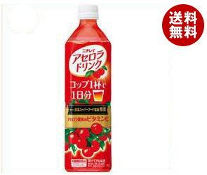 【送料無料】ニチレイ アセロラドリンク 900mlペットボトル×12本入 ※北海道・沖縄・離島は別途送料が必要。