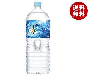 【送料無料】【2ケースセット】アサヒ飲料 おいしい水 天然水 六甲 2Lペットボトル×6本入×(2ケース) ※北海道・沖縄・離島は別途送料が必要。