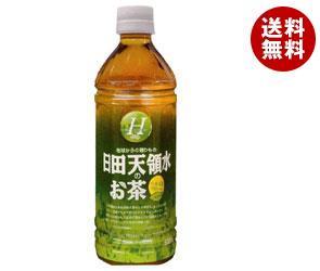 【送料無料】 日田天領水のお茶 500mlペットボトル×24本入 ※北海道・沖縄・離島は別途送料が必要。
