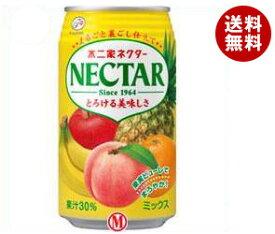 送料無料 不二家 ネクターミックス 350g缶×24本入 ※北海道・沖縄・離島は別途送料が必要。