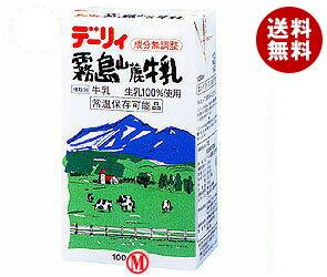 【送料無料】南日本酪農協同 デーリィ 霧島山麓牛乳 1L紙パック×12(6×2)本入 ※北海道・沖縄・離島は別途送料が必要。