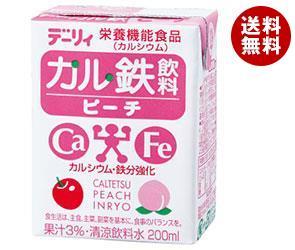 【送料無料】南日本酪農協同 デーリィ カル鉄飲料 ピーチ 200ml紙パック×24本入 ※北海道・沖縄・離島は別途送料が必要。