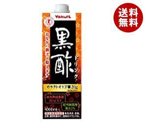 【送料無料】ヤクルト 黒酢ドリンク 1000ml紙パック×12(6×2)本入 ※北海道・沖縄・離島は別途送料が必要。