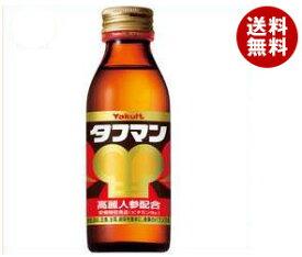 【送料無料】ヤクルト タフマン(10本パック) 110ml瓶×40(10×4)本入 ※北海道・沖縄・離島は別途送料が必要。