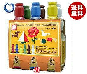 【送料無料】【2ケースセット】ハタ鉱泉 クレパス風ラムネ 250mlペットボトル×30(6×5)本入×(2ケース) ※北海道・沖縄・離島は別途送料が必要。