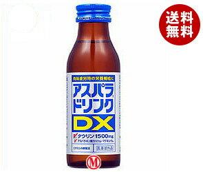 【送料無料】ダイドー アスパラドリンクDX 100ml瓶×50本入 ※北海道・沖縄・離島は別途送料が必要。