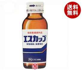 送料無料 エスエス製薬 エスカップ 100ml瓶×50本入 ※北海道・沖縄・離島は別途送料が必要。