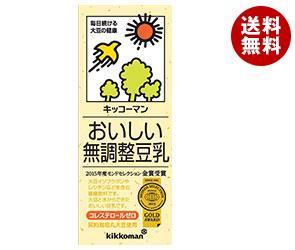 【送料無料】キッコーマン おいしい無調整豆乳 200ml紙パック×18本入 ※北海道・沖縄・離島は別途送料が必要。