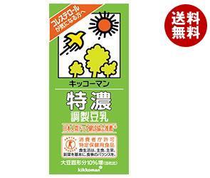 【送料無料】キッコーマン 特濃調製豆乳【特定保健用食品 特保】 1000ml紙パック×12(6×2)本入 ※北海道・沖縄・離島は別途送料が必要。
