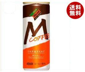 【送料無料】【2ケースセット】ダイドー ブレンド Mコーヒー 250g缶×30本入×(2ケース) ※北海道・沖縄・離島は別途送料が必要。