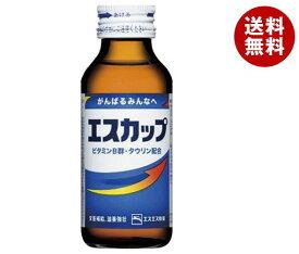 送料無料 エスエス製薬 エスカップ 100ml瓶×48(12×4)本入 ※北海道・沖縄・離島は別途送料が必要。