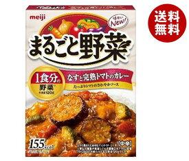 送料無料 明治 まるごと野菜 なすと完熟トマトのカレー 180g×30個入 ※北海道・沖縄・離島は別途送料が必要。