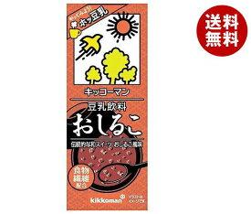 送料無料 キッコーマン 豆乳飲料 おしるこ 200ml紙パック×18本入 ※北海道・沖縄・離島は別途送料が必要。
