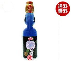 【送料無料】大川食品工業 バラの香りのラムネ 200ml瓶×30本入 ※北海道・沖縄・離島は別途送料が必要。