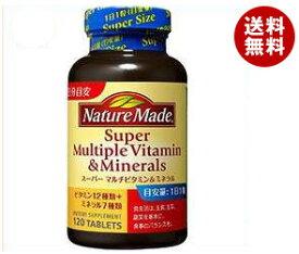 送料無料 大塚製薬 ネイチャーメイド スーパーマルチビタミン&ミネラル 120粒×3個入 ※北海道・沖縄・離島は別途送料が必要。