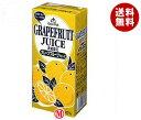 【送料無料】ゴールドパック(株) グレープフルーツジュースEX1L紙パック×12(6×2)本入 ※北海道・沖縄・離島は別途送料が必要。