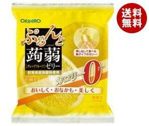 【送料無料】オリヒロ ぷるんと蒟蒻ゼリー 0kcal グレープフルーツ 18gパウチ×6個×24袋入 ※北海道・沖縄・離島は別途送料が必要。