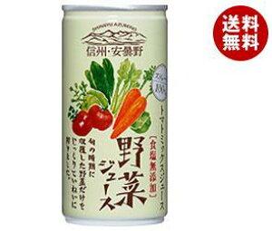 野菜ジュース食塩無添加 190g ×30本 ゴールドパック