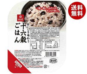 送料無料 はくばく 十六穀ごはん 無菌パック 150g×12(6×2)個入 ※北海道・沖縄・離島は別途送料が必要。