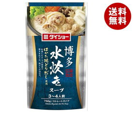 送料無料 ダイショー 博多水炊きスープ 750g×10袋入 ※北海道・沖縄・離島は別途送料が必要。