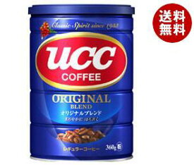 送料無料 【2ケースセット】UCC オリジナルブレンド(粉) 360g缶×6個入×(2ケース) ※北海道・沖縄・離島は別途送料が必要。
