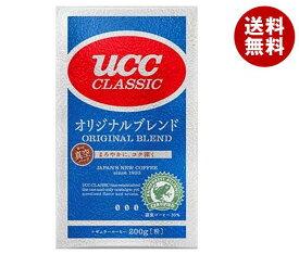 送料無料 UCC クラシック オリジナルブレンド(粉) 200g袋×24袋入 ※北海道・沖縄・離島は別途送料が必要。