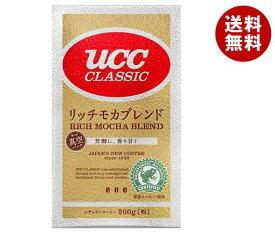 送料無料 UCC クラシック リッチモカブレンド(粉) 200g袋×24袋入 ※北海道・沖縄・離島は別途送料が必要。