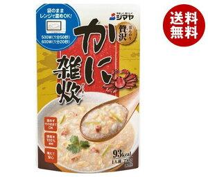 送料無料 シマヤ ほんのり贅沢 かに雑炊 250g×10袋入 ※北海道・沖縄・離島は別途送料が必要。