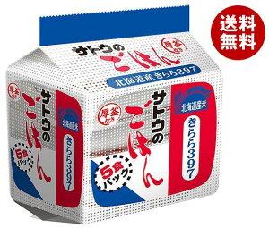 送料無料 サトウ食品 サトウのごはん 北海道産きらら397 5食パック 200g×5食×8個入 ※北海道・沖縄・離島は別途送料が必要。