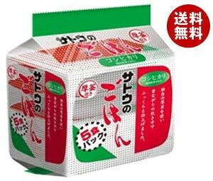 送料無料 サトウ食品 サトウのごはん コシヒカリ 5食パック (200g×5食)×8個入 ※北海道・沖縄・離島は別途送料が必要。