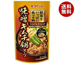 送料無料 ダイショー 野菜をいっぱい食べる鍋 味噌キムチ鍋スープ 750g×10袋入 ※北海道・沖縄・離島は別途送料が必要。