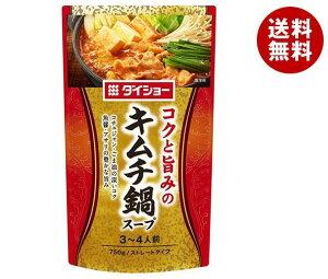 送料無料 ダイショー コクと旨みのキムチ鍋スープ 750g×10袋入 ※北海道・沖縄・離島は別途送料が必要。