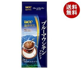 送料無料 UCC 珈琲探究 ドリップコーヒー ブルーマウンテンブレンド (8g×5P)×12(6×2)袋入 ※北海道・沖縄・離島は別途送料が必要。