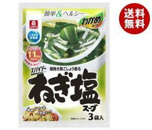 送料無料 理研ビタミン わかめスープ スパイシーねぎ塩スープ 3袋入 (4.8g×3袋)×10袋入 ※北海道・沖縄・離島は別途送料が必要。