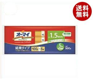 送料無料 日本製粉 オーマイ スパゲッティ1.5mm結束タイプ 500g×20袋入 ※北海道・沖縄・離島は別途送料が必要。