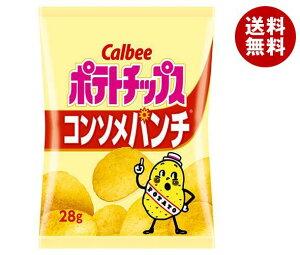 送料無料 カルビー ポテトチップス コンソメパンチ 28g×24袋入 ※北海道・沖縄・離島は別途送料が必要。