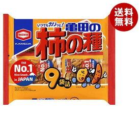 送料無料 亀田製菓 亀田の柿の種 9袋詰 252g×12袋入 ※北海道・沖縄・離島は別途送料が必要。