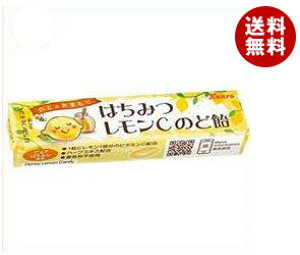 送料無料 カンロ はちみつレモンCのど飴 スティックタイプ 11粒×10個入 ※北海道・沖縄・離島は別途送料が必要。