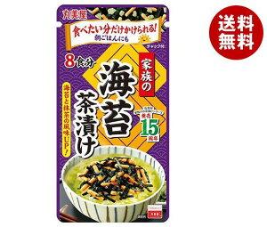 送料無料 丸美屋 家族の海苔茶漬け 56g×10袋入 ※北海道・沖縄・離島は別途送料が必要。