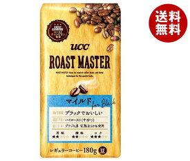 送料無料 UCC ROAST MASTER (ローストマスター) 豆 マイルド for BLACK 180g袋×12袋入 ※北海道・沖縄・離島は別途送料が必要。