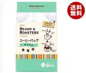 送料無料 UCC BEANS&ROASTERS(ビーンズロースターズ) コーヒーバッグ まろやか (7g×8P)×12(6×2)袋入 ※北海道・沖縄・離島は別途送料が必要。