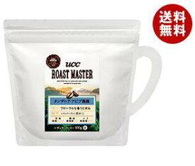 送料無料 UCC ROAST MASTER(ローストマスター) 豆 (カップ型) タンザニア・アビブ農園 100g袋×12袋入 ※北海道・沖縄・離島は別途送料が必要。