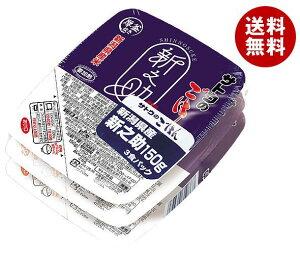 送料無料 サトウ食品 サトウのごはん 新潟県産新之助 3食パック 150g×3食×12個入 ※北海道・沖縄・離島は別途送料が必要。