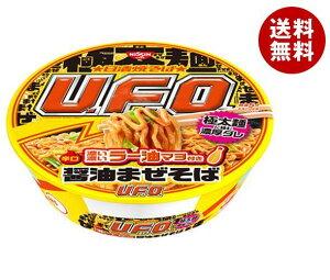 送料無料 日清食品 日清焼そばU.F.O. 濃い濃いラー油マヨ付き 醤油まぜそば 112g×12個入 ※北海道・沖縄・離島は別途送料が必要。