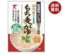 送料無料 【2ケースセット】たいまつ食品 もち麦がゆ 250g×10個入×(2ケース) ※北海道・沖縄・離島は別途送料が必要。