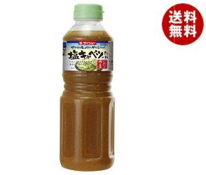 送料無料 ダイショー 塩キャベツのたれ 565g×12本入 ※北海道・沖縄・離島は別途送料が必要。