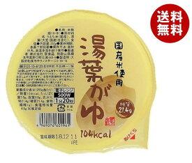 送料無料 聖食品 国産米使用 湯葉がゆ 250g×12個入 ※北海道・沖縄・離島は別途送料が必要。